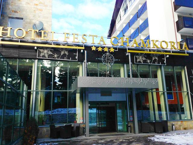 Отель Феста Чамкория
