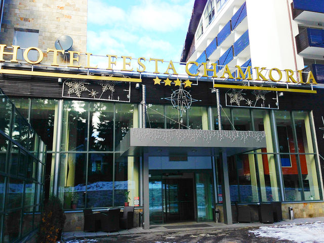 Hôtel Festa Chamkoria